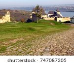 landscape with ancient road... | Shutterstock . vector #747087205