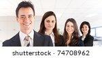 business team | Shutterstock . vector #74708962