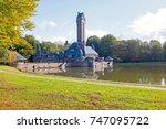 view of st. hubertus hunting...   Shutterstock . vector #747095722