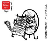 tiger. funny cats as chinese... | Shutterstock .eps vector #747245866