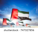 united arab emirates flags... | Shutterstock . vector #747327856