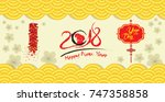 happy chinese new year 2018... | Shutterstock .eps vector #747358858