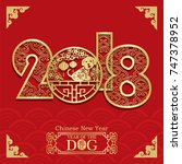 dog year chinese zodiac symbol... | Shutterstock .eps vector #747378952