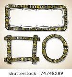 doodle vector african style... | Shutterstock .eps vector #74748289
