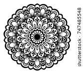 abstract design black white... | Shutterstock .eps vector #747485548