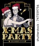 christmas retro dance party... | Shutterstock .eps vector #747559756