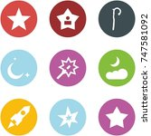 origami corner style icon set   ... | Shutterstock .eps vector #747581092