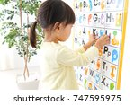 a child studying english | Shutterstock . vector #747595975