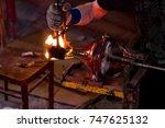 glassworks glass manufacturing  ... | Shutterstock . vector #747625132