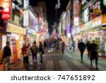 Blurry Image Abstract Blur Tourist - Fine Art prints