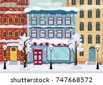 panorama of a winter city with... | Shutterstock .eps vector #747668572