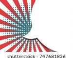 comic speech bubble of scream....   Shutterstock .eps vector #747681826