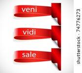 loop label background. | Shutterstock .eps vector #74776273