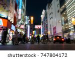 blur of colorful night... | Shutterstock . vector #747804172
