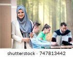 startup business people group... | Shutterstock . vector #747813442