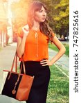 autumn outfit color.... | Shutterstock . vector #747825616