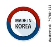 made in korea label illustration | Shutterstock .eps vector #747884935