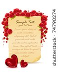 illustration of love card with... | Shutterstock .eps vector #74790274