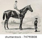Old Illustration Of Suzerain ...