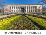 sofia  bulgaria   april 1  2017 ... | Shutterstock . vector #747928786