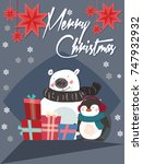 merry christmas card with bear... | Shutterstock .eps vector #747932932