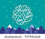 happy new year | Shutterstock .eps vector #747941626