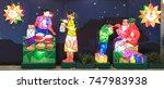 cebu dec. 21  life size... | Shutterstock . vector #747983938
