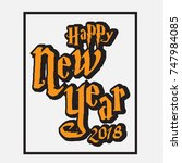 happy new year text | Shutterstock .eps vector #747984085
