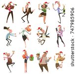 vector set of twelve cartoon... | Shutterstock .eps vector #747985906