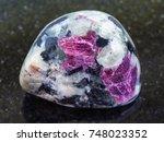 macro shooting of natural... | Shutterstock . vector #748023352