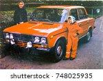 ussr  leningrad   circa 1982 ... | Shutterstock . vector #748025935