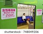 osaka  japan   august 4 2017  ...   Shutterstock . vector #748049206