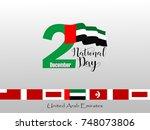 vector illustration celebration ... | Shutterstock .eps vector #748073806