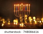 image of jewish holiday... | Shutterstock . vector #748086616
