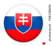 flag of slovakia in the form of ...   Shutterstock .eps vector #748138606