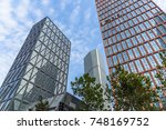 architectural complex against... | Shutterstock . vector #748169752