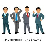 vector illustration of four... | Shutterstock .eps vector #748171048