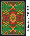ethnic ornaments | Shutterstock .eps vector #74817991