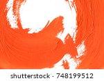 colorful oil art stroke design | Shutterstock . vector #748199512