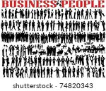 business people | Shutterstock .eps vector #74820343