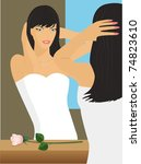 the bride in a white dress... | Shutterstock .eps vector #74823610