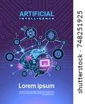 artificial intelligence banner... | Shutterstock .eps vector #748251925