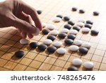 Small photo of Go game or Weiqi (Chinese board game)