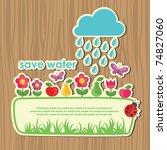 cute ecology banner. vector... | Shutterstock .eps vector #74827060