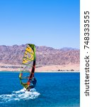 dahab  egypt   november 1  2017 ... | Shutterstock . vector #748333555