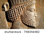 persepolis is the capital of... | Shutterstock . vector #748346482