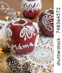 xmas decoration pattern.sweet... | Shutterstock . vector #748364572
