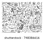 set of vector icons drawing... | Shutterstock .eps vector #748386616