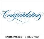 congratulations hand lettering | Shutterstock .eps vector #74839750