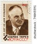 ussr   circa 1965  a stamp... | Shutterstock . vector #74845591